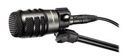Microfone Audio-Technica Artist Series ATM250 Hipercardióide para Bumbo ou Instrumentos Graves